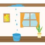雨漏りの原因、弊害とその対策について