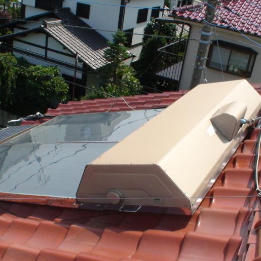 太陽熱温水器の撤去・修理・メンテナンス(点検)