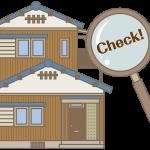 地震に備えて何をする?耐震診断の基礎知識