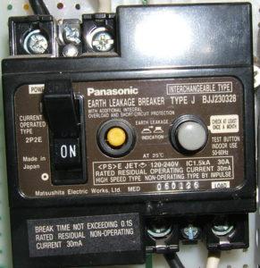 漏電遮断器