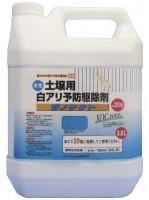 シロアリ駆除用土壌処理剤