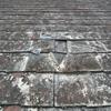 スレート屋根のヒビ割れ・ズレ補修アイキャッチ画像