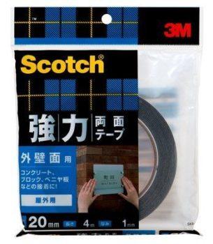 3M強力両面テープ