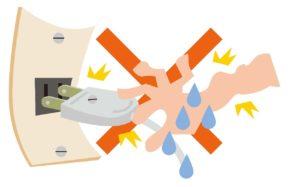 漏電の原因と調べ方|恐ろしい事態になる前の必須対策