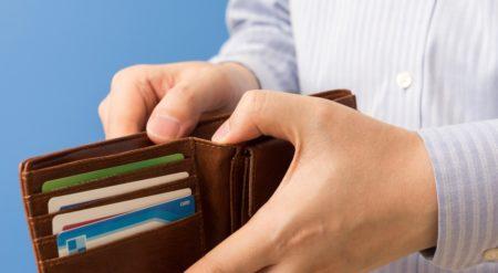 財布を持つ手アップ