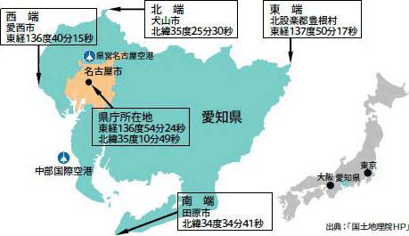 愛知県と日本の地図