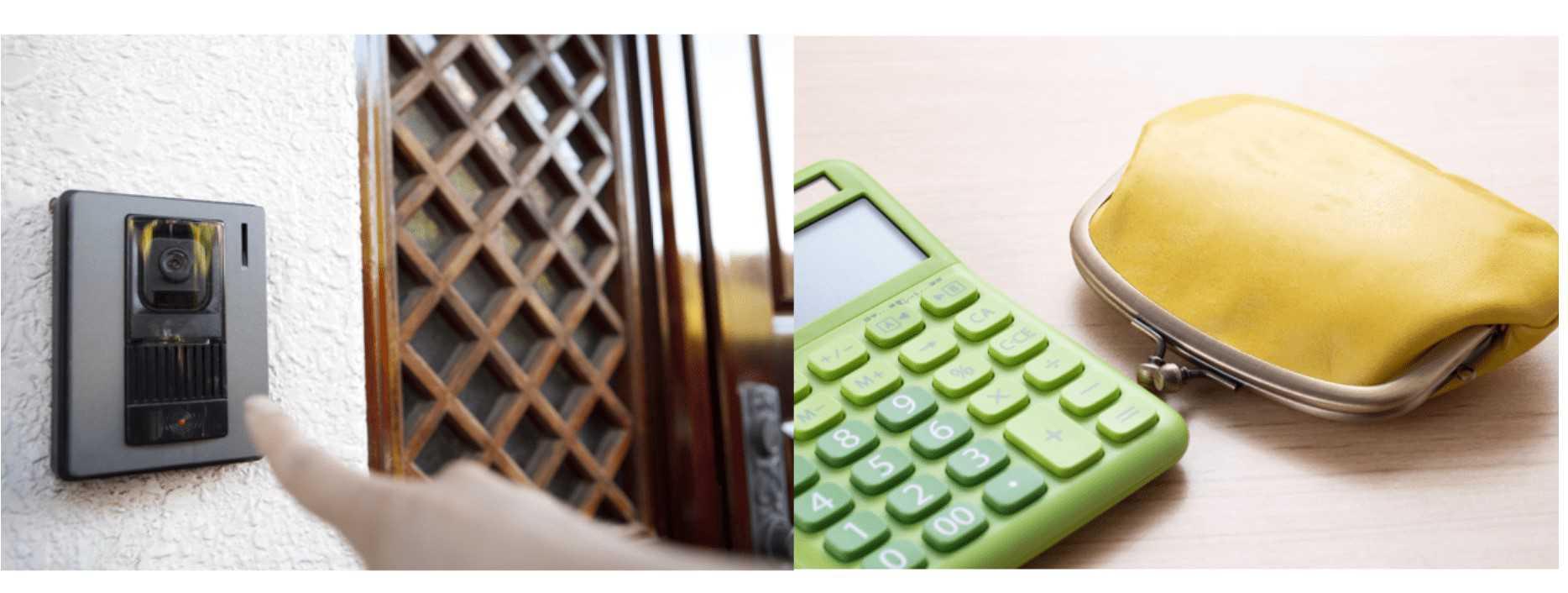 インターホンの相場を交換費用・本体価格ごとに説明|費用を抑えるコツも