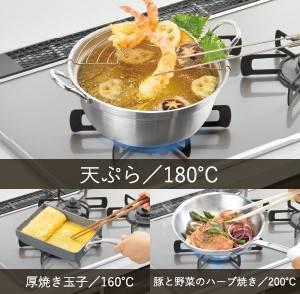 天ぷらと厚焼き玉子
