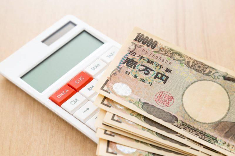 数万円と白い電卓