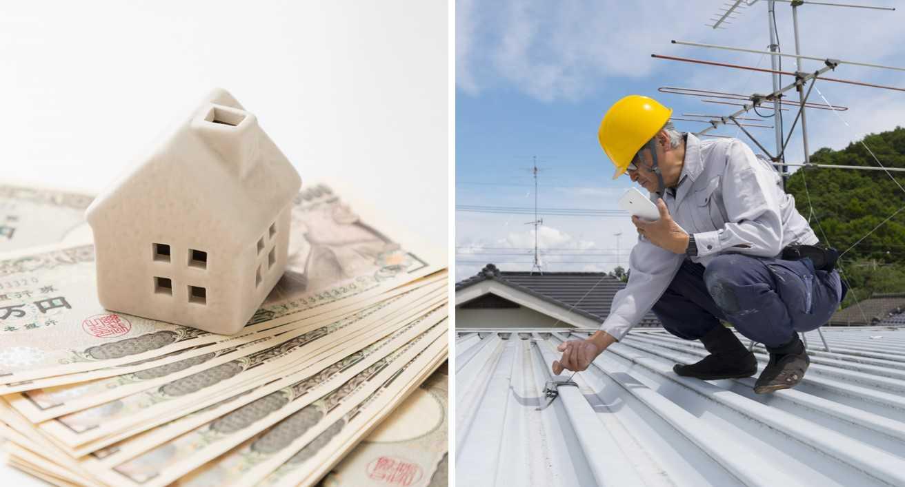 雨漏り修理の相場はどれくらい?箇所や家の形によって差が出る!?