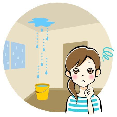 雨漏り悩む女性