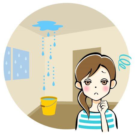 雨漏りと女性イラスト