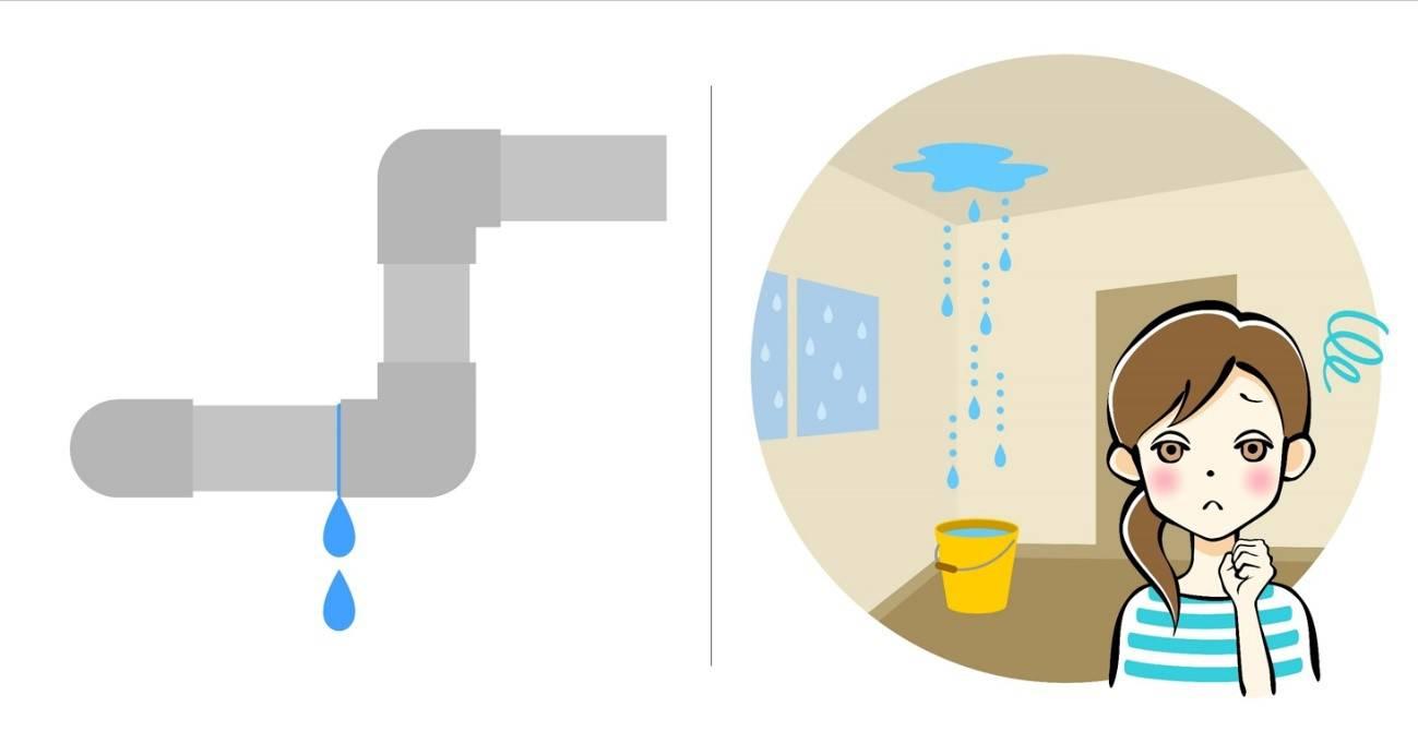 雨漏りと漏水の見分け箇所は水道管!?それぞれの特徴・対処法解説