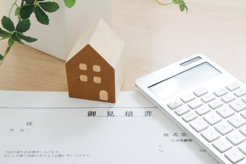 見積書と電卓と家