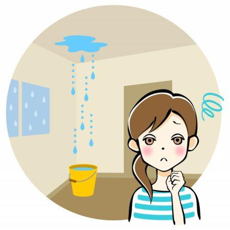 雨漏り困る女性イラスト