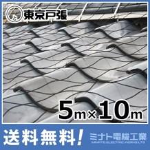 屋根ネット