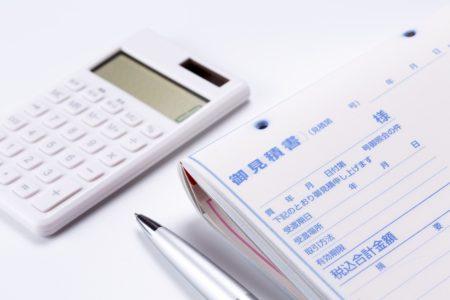見積書と電卓とペン